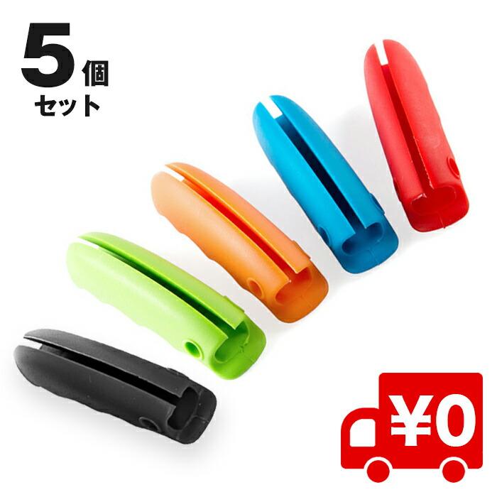 【5個セット】ショッピングバッグ グリップ
