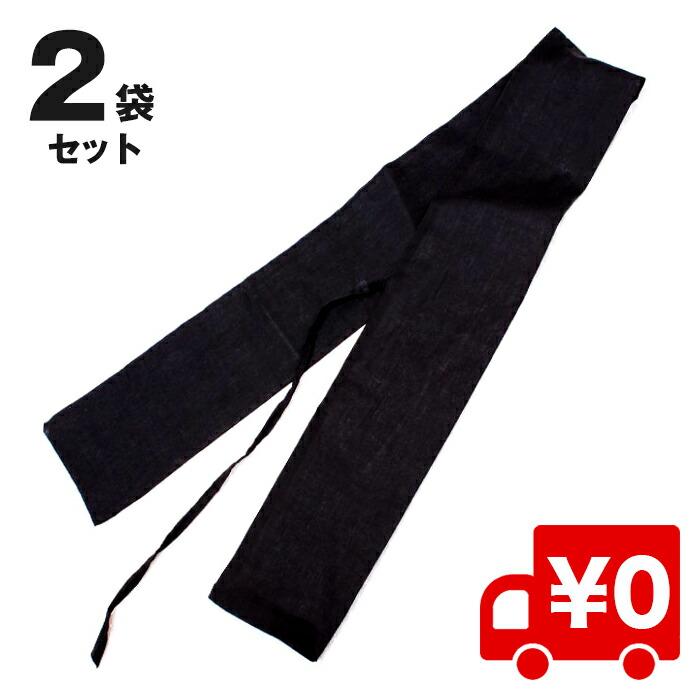 【2袋セット】竹刀袋 ブラック
