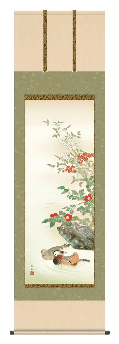 長江桂舟「鴛鴦」