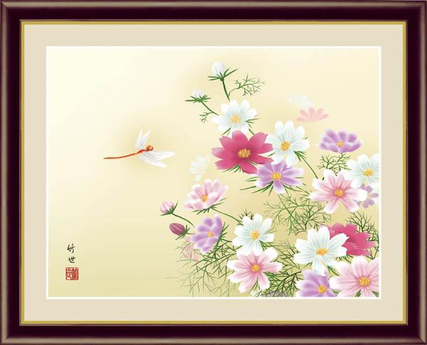 「秋桜に蜻蛉」