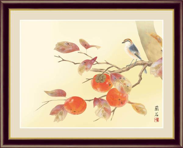 「柿に小鳥」