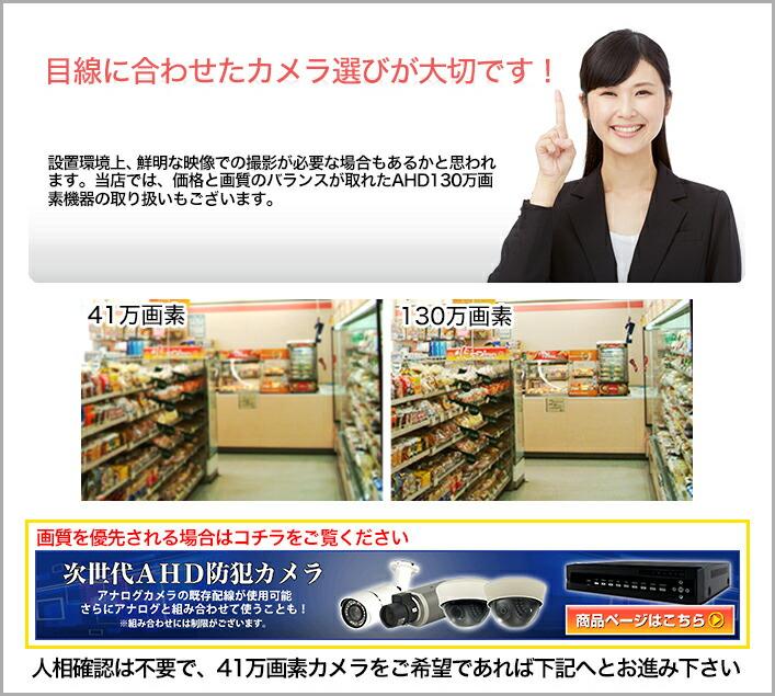 set_osusume2.jpg