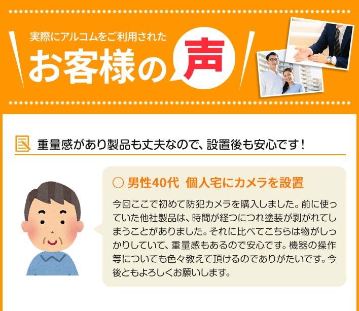 voice_r01.jpg