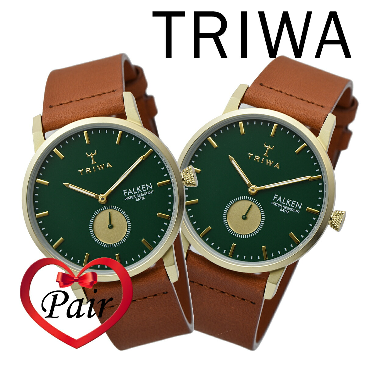 TRIWA トリワ