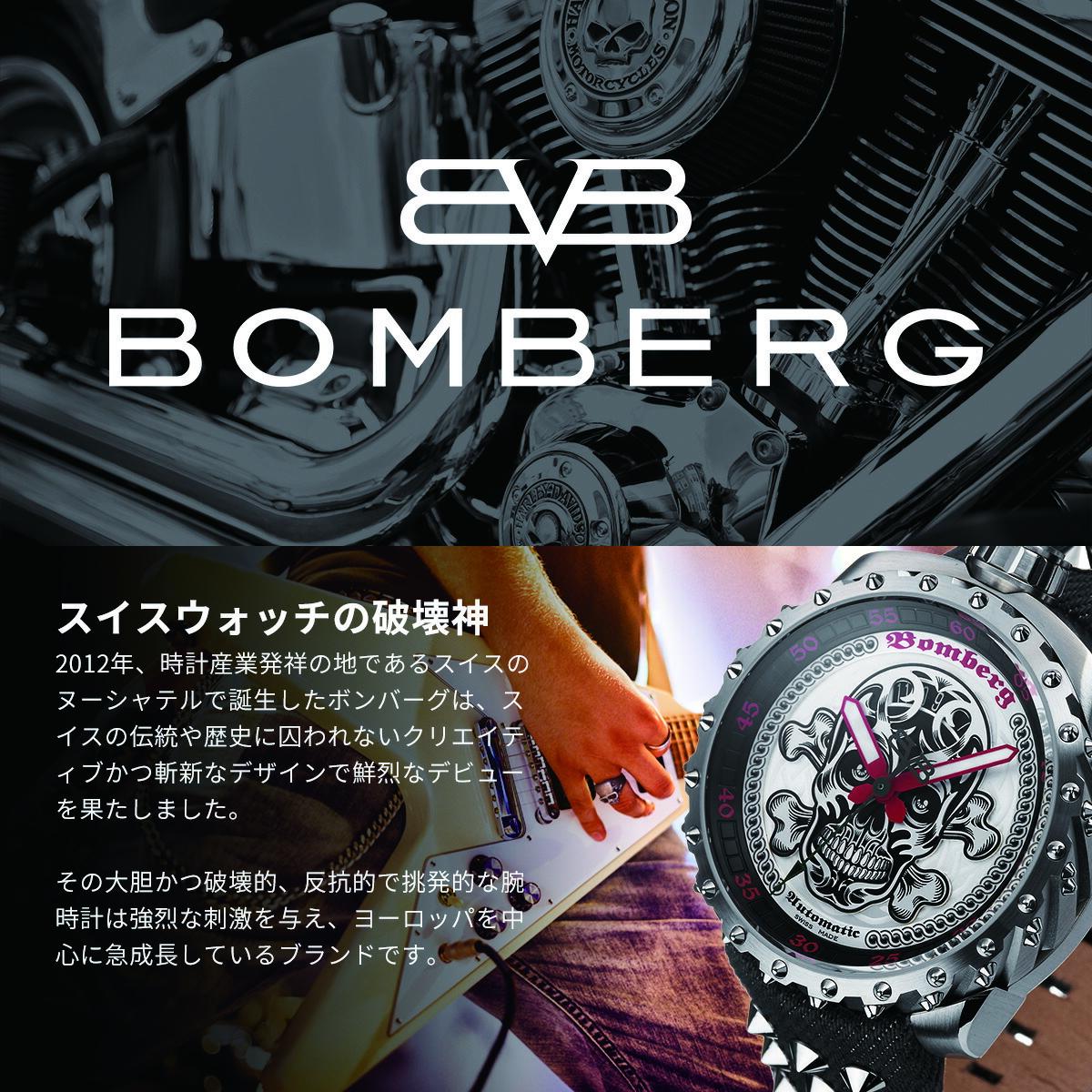 BOMBERG ボンバーグ