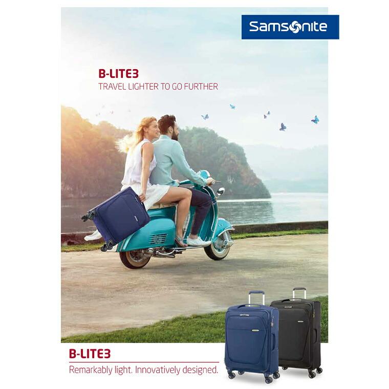 サムソナイト スーツケース ビーライト3