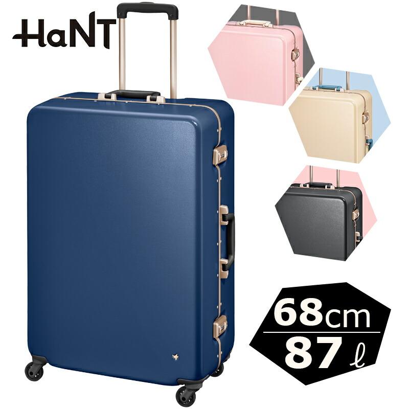 エース スーツケース