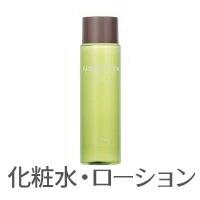 化粧水・ローション