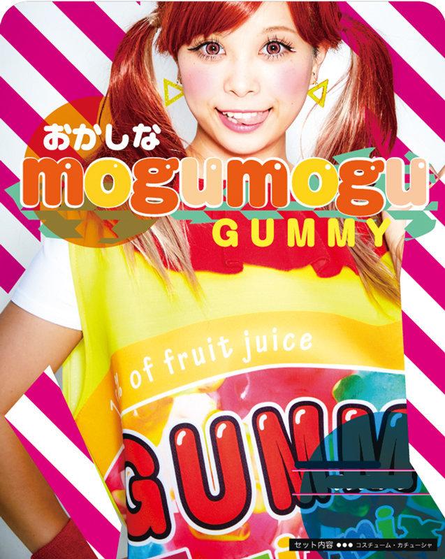 mogumogu GUMMY レディースの画像0
