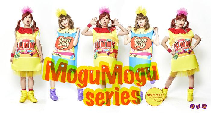 mogumogu GUMMY レディースの画像9