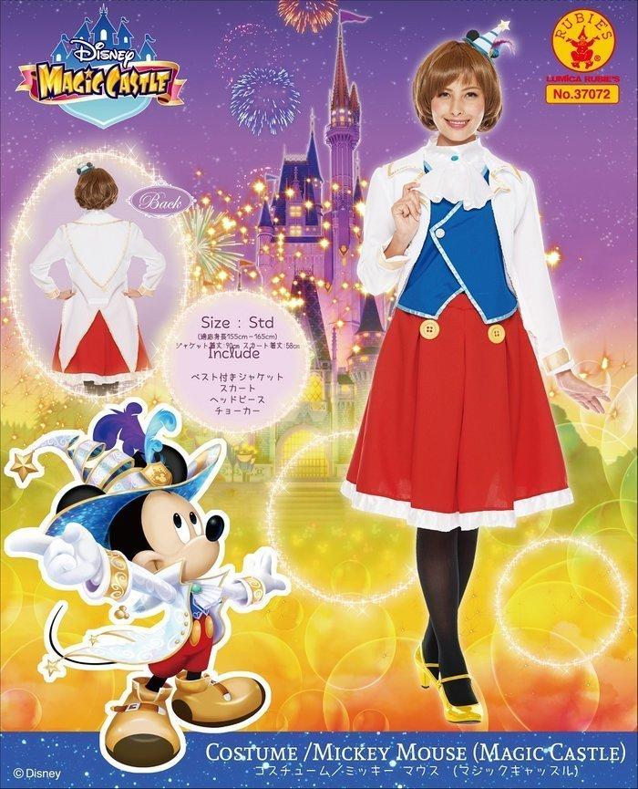 大人用シャイニーミッキー レディース 女性  マジックキャッスル DISNEY ディズニーの画像0