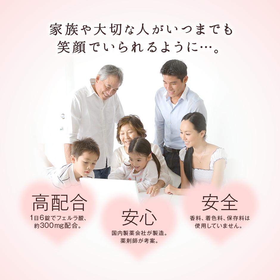 家族や大切な人