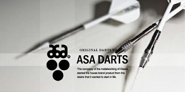 asa darts