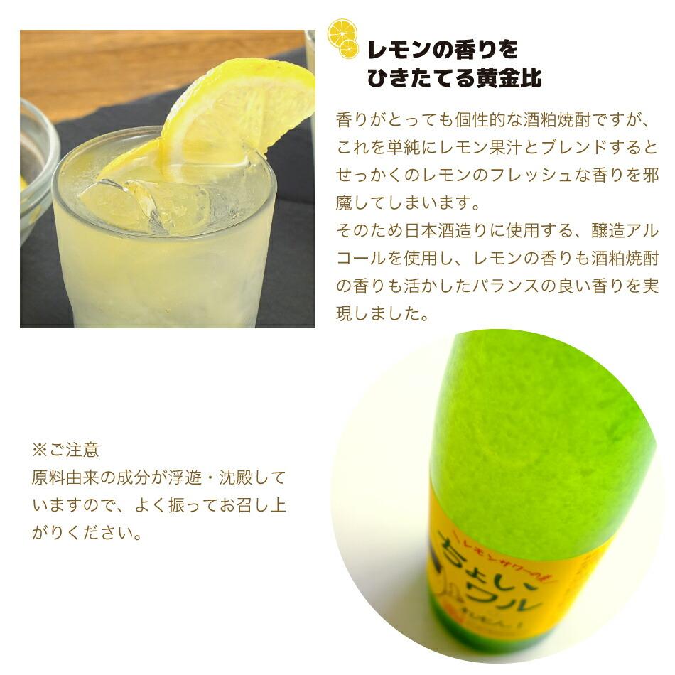 レモンの爽やかな香りを活かす黄金比