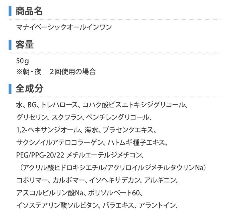 info01