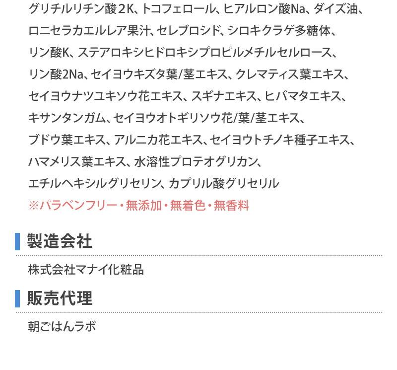 info02