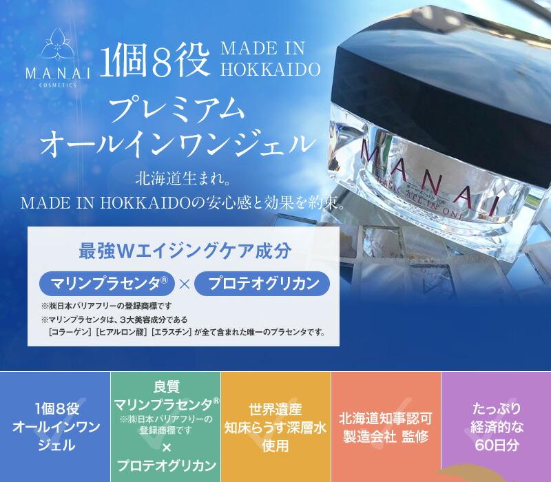 main_product