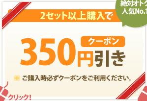 coupon001