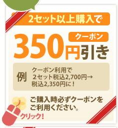 coupon001_half