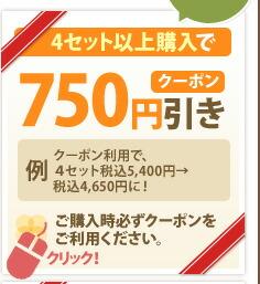 coupon002_half