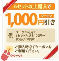 coupon003_half