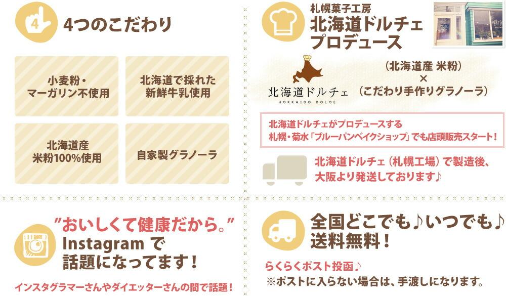 benefit4_01