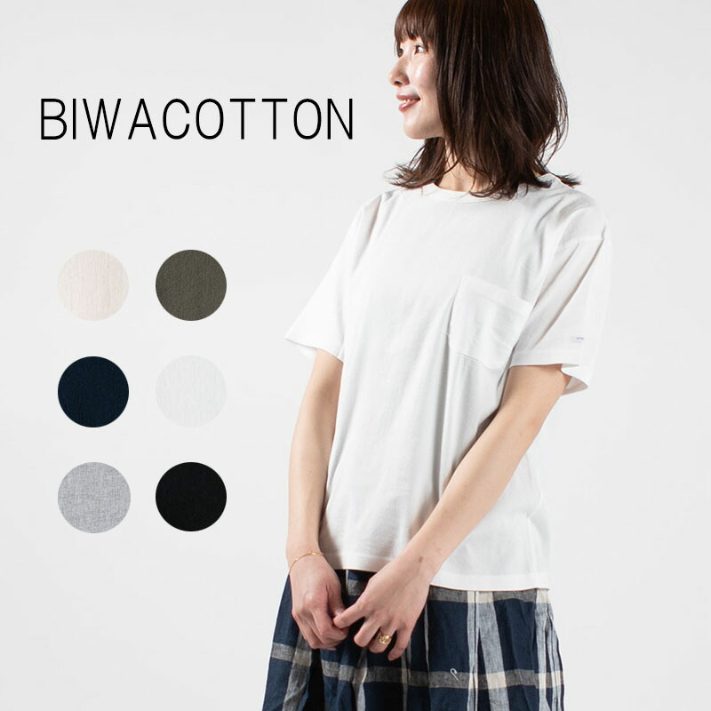 ■biwacotton■