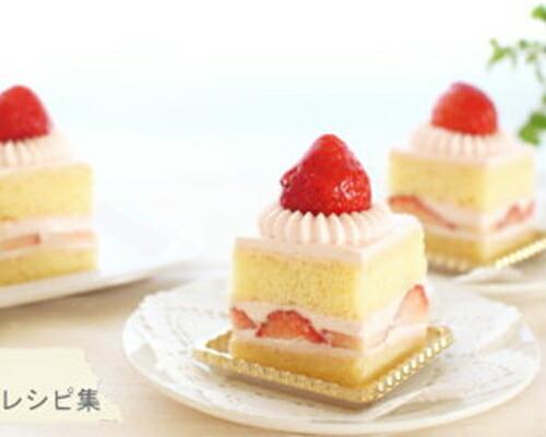 苺のスクエアショートケーキ