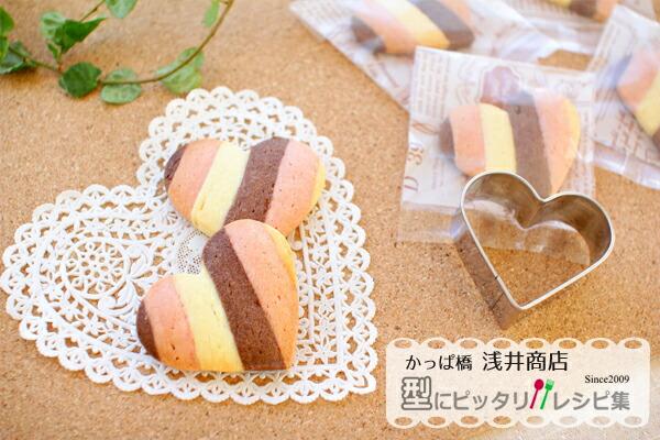 苺とココアのストライプクッキー