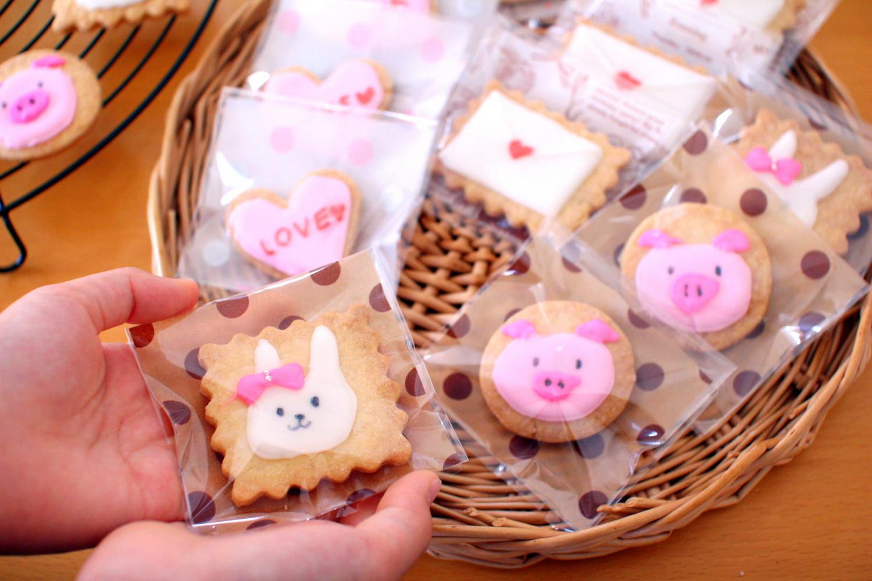 アイシングクッキーレシピ