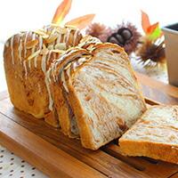 マロンマーブル食パン