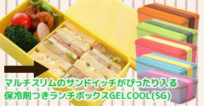 アルタイト食パン型マルチスリムの関連商品