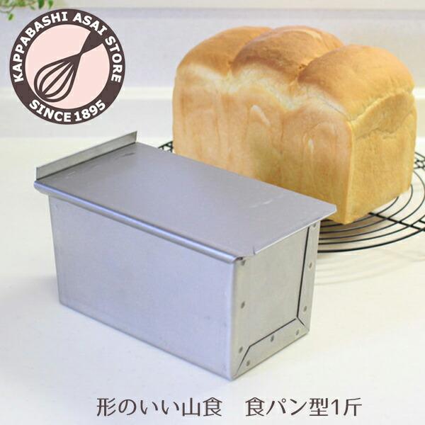 新食パン型1斤で生クリームブレッド