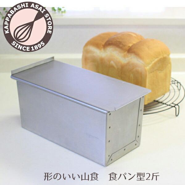 新食パン型2斤で生クリームブレッド