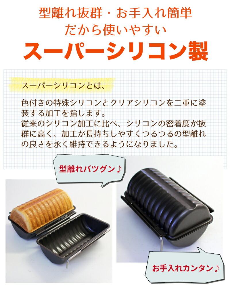 浅井商店オリジナル! スーパーシリコン加工 合せトヨ型 ラウンド超丸