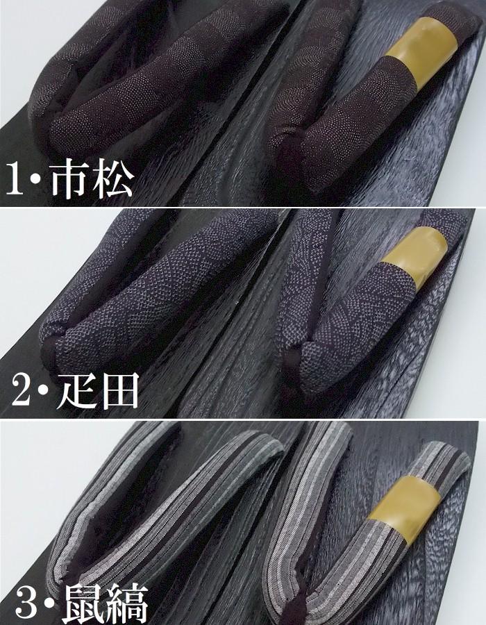 f06acf21887f Asakusa Kimono Market  Luxury men s shoe  unboxed raquo  (men s mens ...
