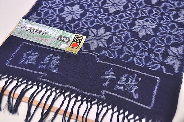 手織り久留米かすり
