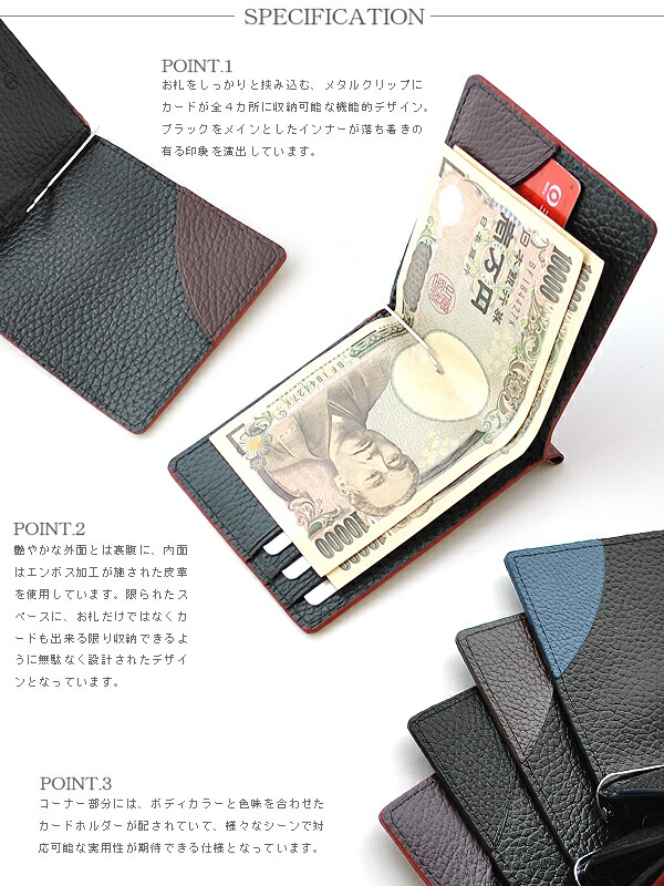 Decoroso デコローゾ マネークリップ 財布 メンズ