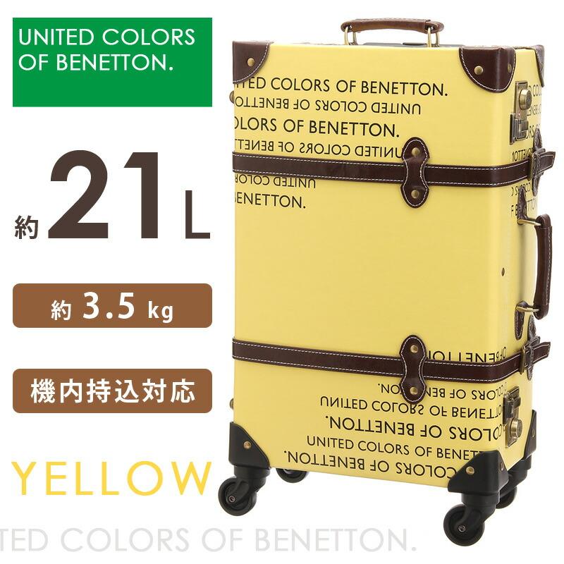 キャリーケース かわいい 機内持ち込み s ベネトン キャリーバッグ スーツケース