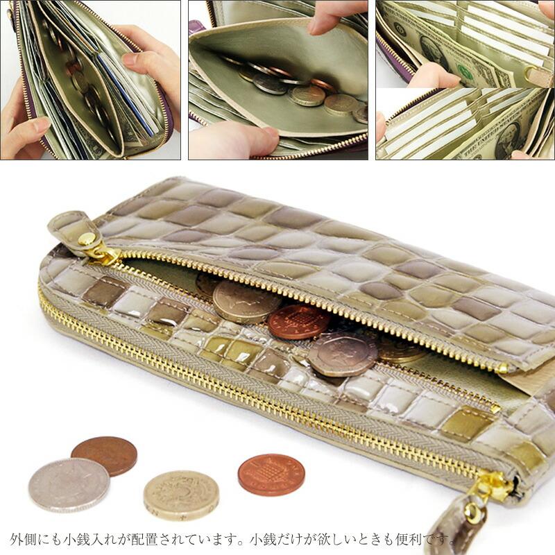 財布 レディース 長財布 エナメル クロコ ステンドグラス 日本製