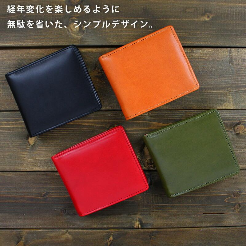 栃木レザー 二つ折り財布