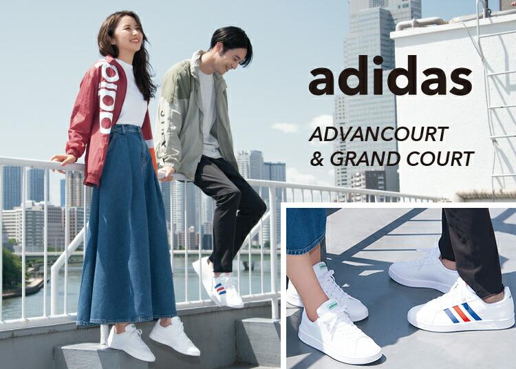 adidas ADVANCOURT&GRANDCOURT アディダスアドバンコート&グランドコート