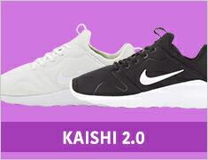 NIKE(ナイキ) KAISHI 2.0(カイシ2.0)