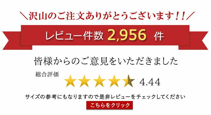 c562016-review-0605.jpg