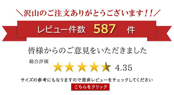 c563898-review-0605.jpg