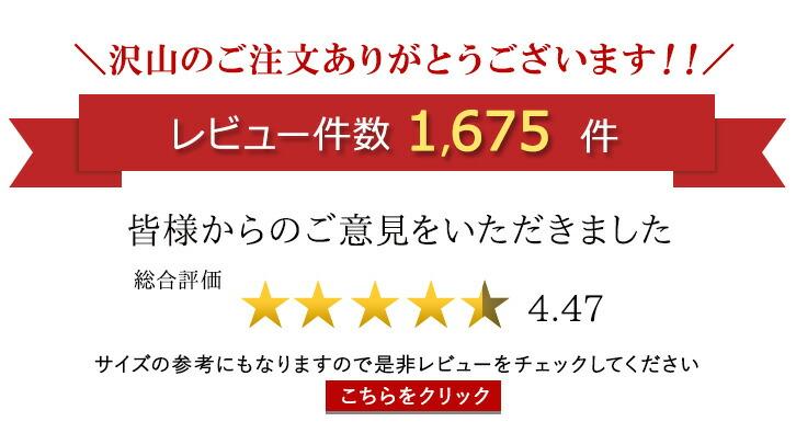 c572072-review-0605.jpg