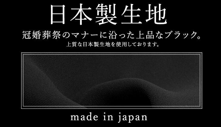 bk-japan.jpg