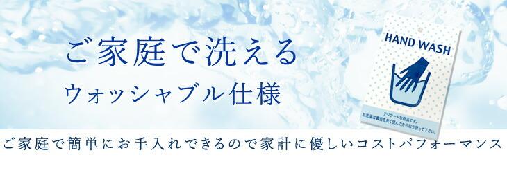 bk-wash2-0509.jpg