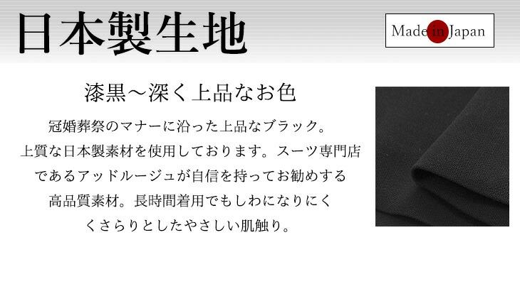 bnr-bk-jp.jpg