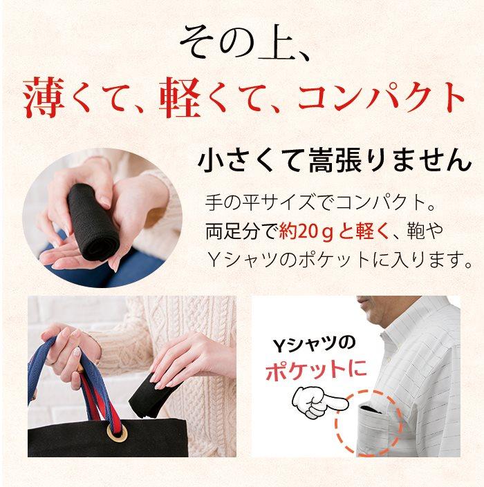 コンパクトなレッグウォーマー、のびのび素材で柔らかい